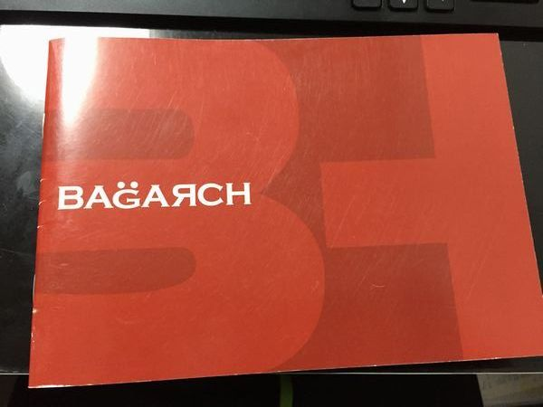 bagarch7-3-1.JPG