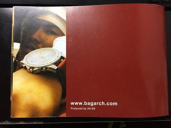 bagarch7-3-8.JPG