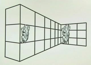 目の錯覚1-28.jpg