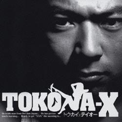 TOKONA_X_トウカイテイオー.jpg